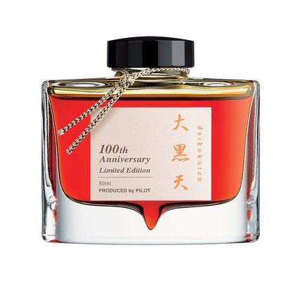 Pilot Pilot Iroshizuku 100th Anniversary Bottled Ink Daikoku-ten (Yellow)
