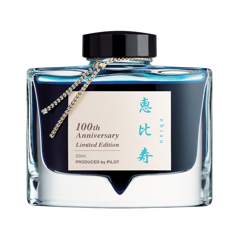 Pilot Pilot Iroshizuku 100th Anniversary Bottled Ink Ebisu (Light Blue)