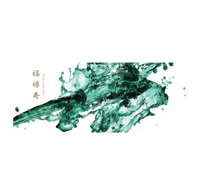 Pilot Pilot Iroshizuku 100th Anniversary Bottled Ink Fuku-rokuju (Green)