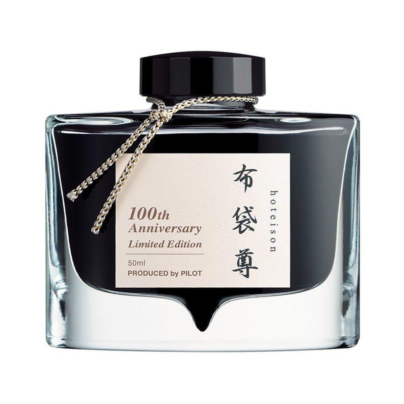 Pilot Pilot Iroshizuku 100th Anniversary Bottled Ink Hotei-son (Black/Green)