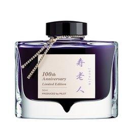 Pilot Pilot Iroshizuku 100th Anniversary Bottled Ink Juro-jin (Purple)