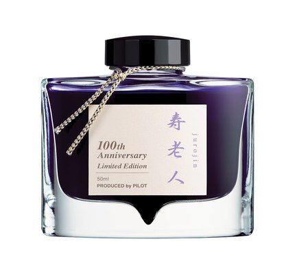 Pilot Pilot Iroshizuku 100th Anniversary Bottled Ink Juro-jin (Purple)