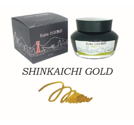 Sailor Sailor Kobe No. 22 Shinkaichi Gold -