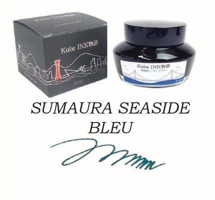 Sailor Sailor Kobe No. 44 Sumaura Seaside Bleu -