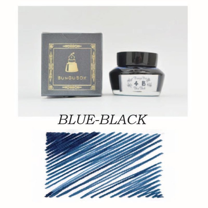 Sailor Sailor Bungubox 4B Blue-Black -
