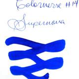 Colorverse Colorverse No. 14 Supernova -