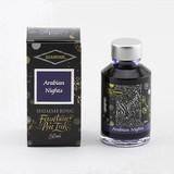 Diamine Diamine Shimmering Arabian Nights (Silver) - 50ml Bottled Ink