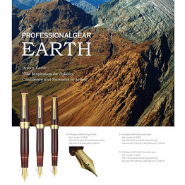 Sailor Sailor Professional Gear Standard Earth Fountain Pen 21K Gold Nib with Gold Platting