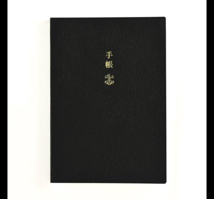 Hobonichi Hobonichi Techo 2020 A6 Planner Book Only
