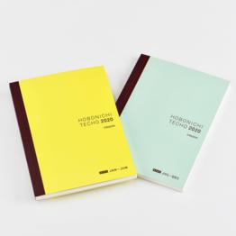 Hobonichi Hobonichi A5 Cousin Avec 2-Book Set