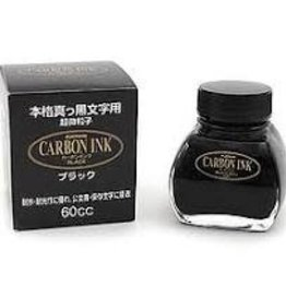 Platinum Platinum Black Carbon - 60ml Bottled Ink
