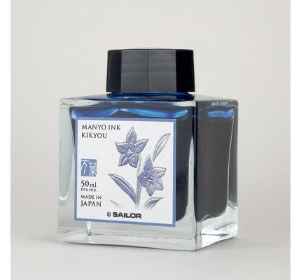 Sailor Sailor Manyo Kikyou 50ml Bottled Ink
