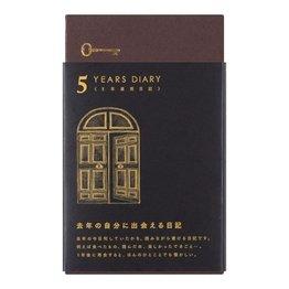 Midori Diary 5 Years Gate Black