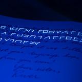 Noodler's Noodler's Blue Ghost 3 oz Bottled Ink
