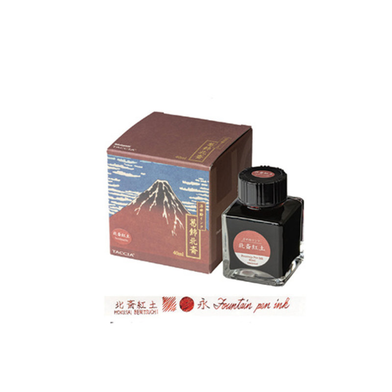 Taccia Taccia Hokusai-Benitsuchi (Red Soil) Bottled Ink