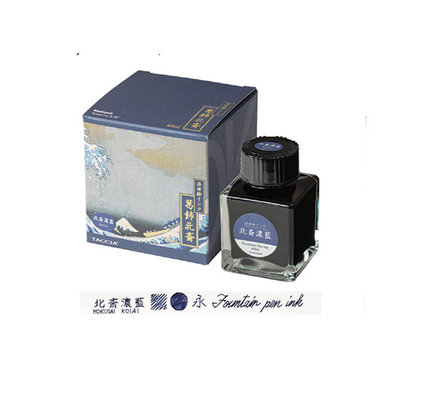 Taccia Taccia Hokusai-Koiai (Dark Indigo) Bottled Ink