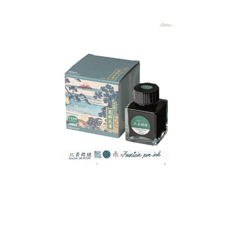 Taccia Taccia Hokusai-Sabimidori (Rust Green) Bottled Ink