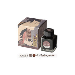 Taccia Taccia Sharaku-Kurocha (Dark Brown) Bottled Ink