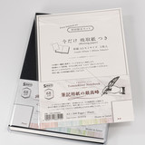 Tomoe River Paper Sakae TP Tomoe River Plain Notebook (368 Pages - 68 gsm)