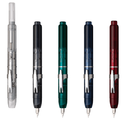 Platinum Platinum Curidas Fountain Pen