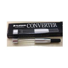 Platinum PLATINUM CONVERTER 700 SILVER