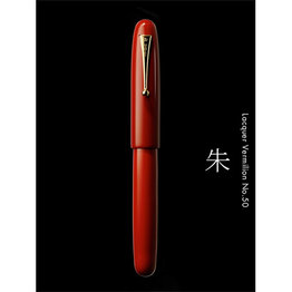 Pilot Pilot Namiki Emperor Vermilion Red Fountain Pen