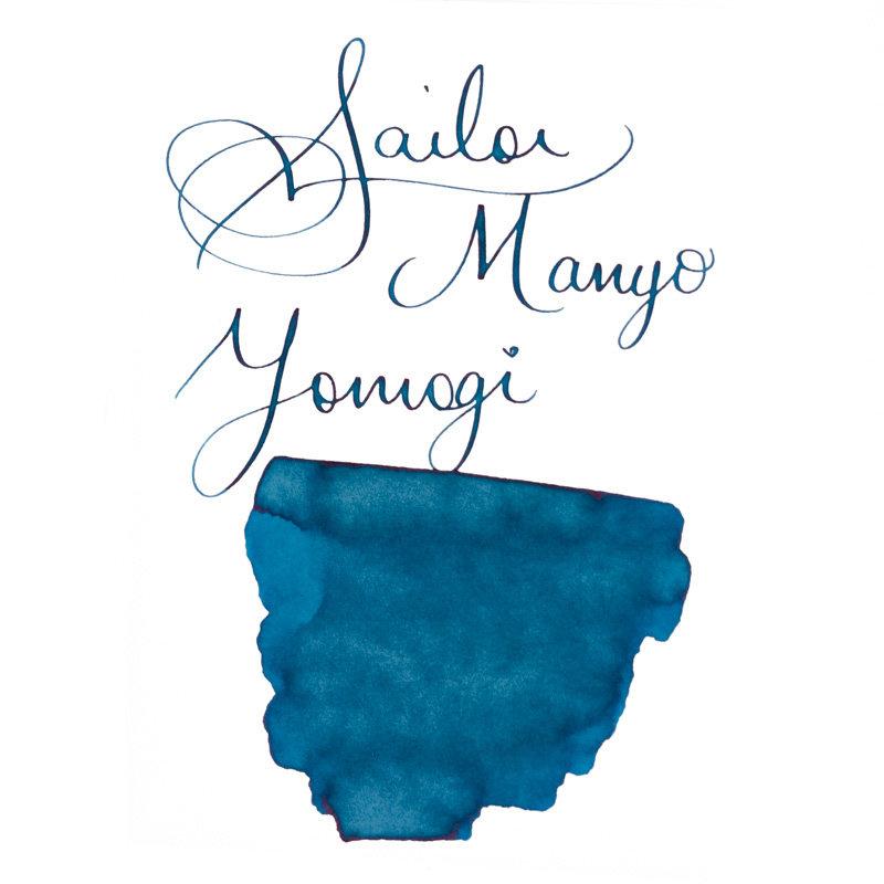 Sailor Sailor Manyo Yomogi - 50ml Bottled Ink