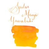 Sailor Sailor Manyo Yamabuki - 50ml Bottled Ink