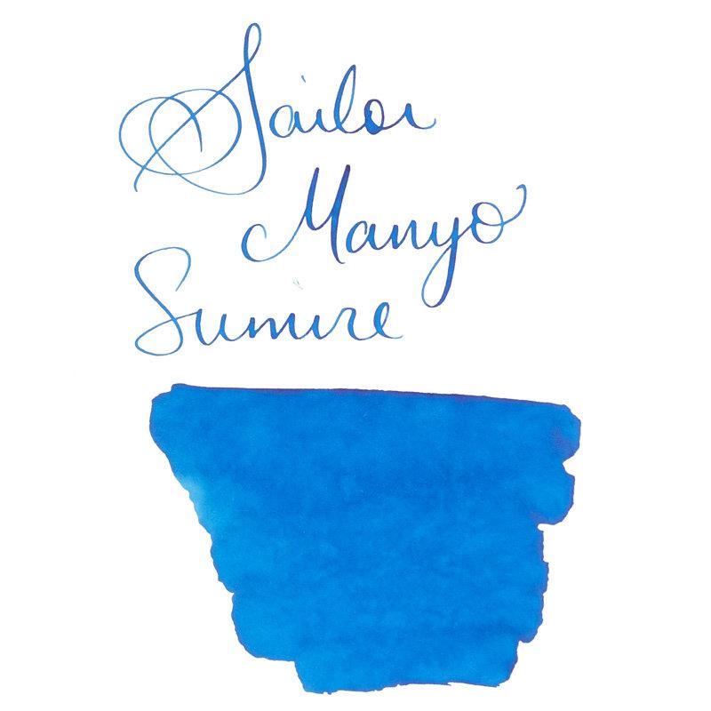 Sailor Sailor Manyo Sumire - 50ml Bottled Ink