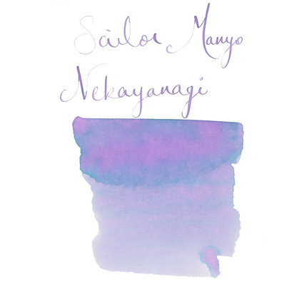 Sailor Sailor Manyo Nekoyanagi - 50ml Bottled Ink