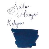 Sailor Sailor Manyo Kikyou - 50ml Bottled Ink