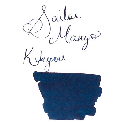 Sailor Sailor Manyo Kikyou - 50ml Bottled Ink