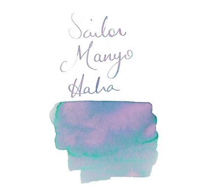 Sailor Sailor Manyo Haha - 50ml Bottled Ink