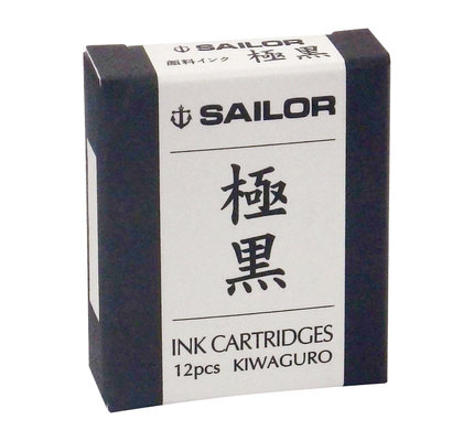 Sailor Sailor Kiwaguro Pigment Black Ink Cartridges 12ea