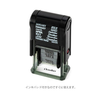Midori Paintable Stamp - Monthly