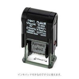 Midori Paintable Stamp - Message