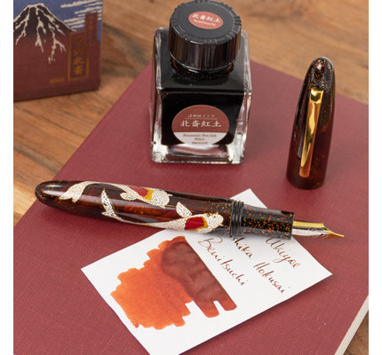Taccia Taccia Limited Edition Miyabi Maki-e Imperial Koi Fountain Pen Broad