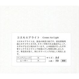 Yamamoto Yamamoto Cosmo Air Light 75 GSM 50 Sheets