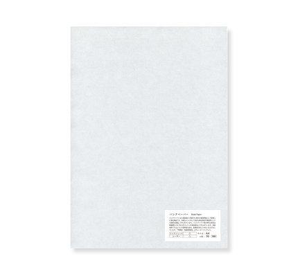 Yamamoto Yamamoto Bank Paper 48.2 GSM 50 Sheets