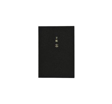 Hobonichi Hobonichi 2021 A6 Techo Planner Book Only - Monday Start