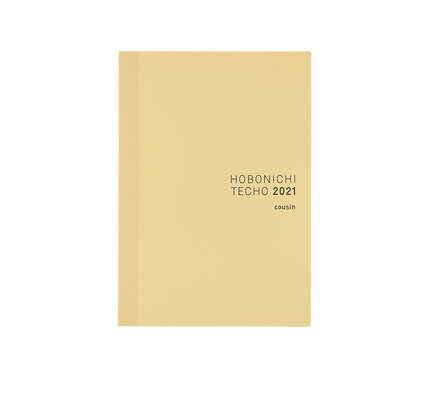 Hobonichi Hobonichi 2021 A5 Cousin Book Only
