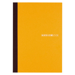 Hobonichi Hobonichi Plain Notebook - A5 Graph