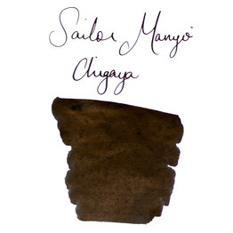 Sailor Sailor Manyo Chigaya 50ml Bottled Ink