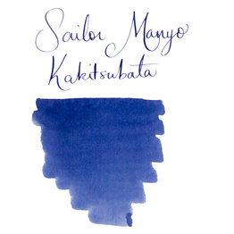 Sailor Sailor Manyo Kakitsubata 50ml Bottled Ink