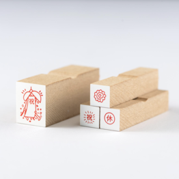 Hobonichi Hobonichi Celebratory Stamp (Party Ball)