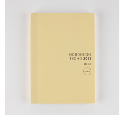 Hobonichi Hobonichi 2021 A5 Cousin Book (April Start) Only