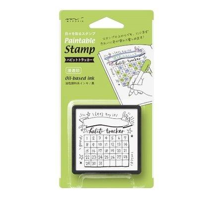 Midori Paintable Stamp- Habit Tracker
