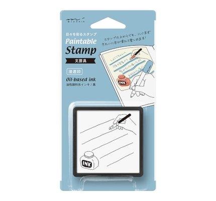 Madori Paintable Stamp- Stationary