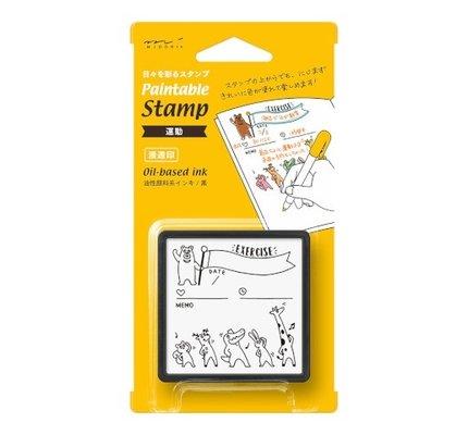 Midori Paintable Stamp- Exercise
