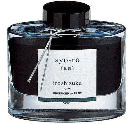 Pilot Pilot Iroshizuku Syo-Ro Dew On Pine Tree - 50ml Bottled Ink
